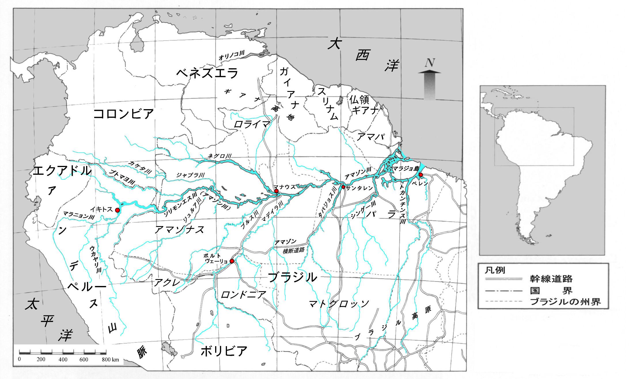 川 アマゾン
